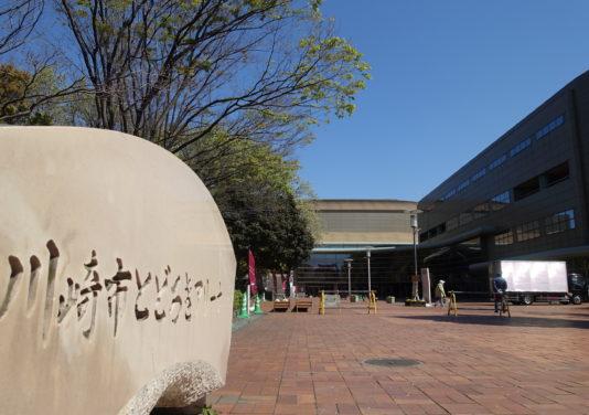 川崎市とどろきアリーナ