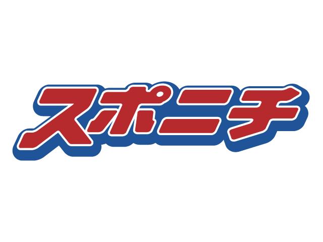スポーツニッポンロゴ