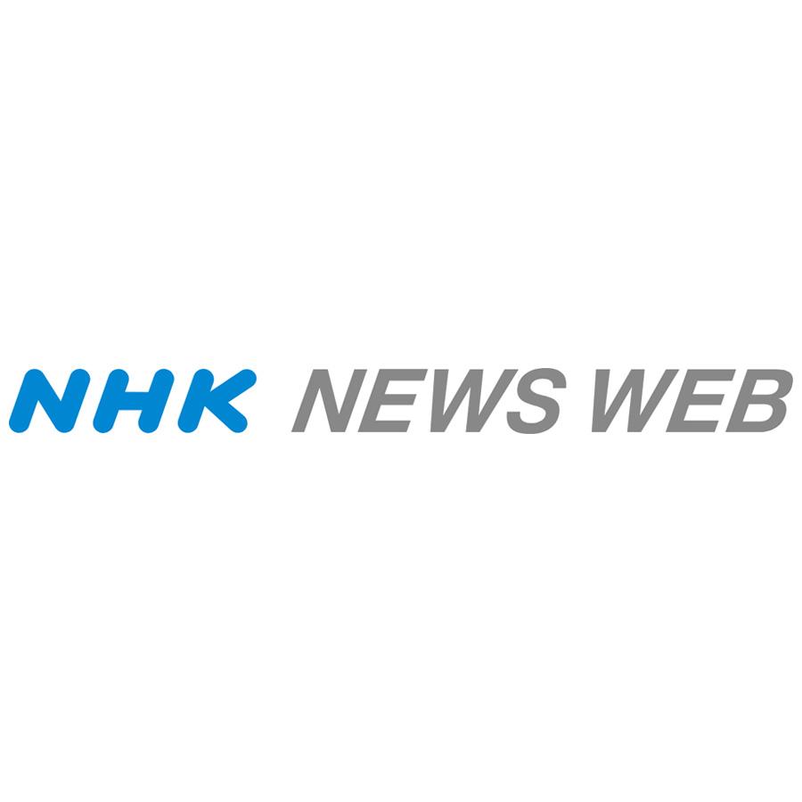 NHK NEWS WEBロゴ